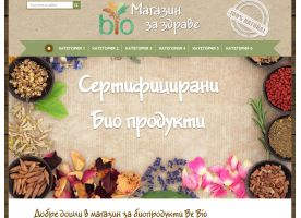 Product catalog Be Bio, Bourgas